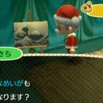 富士がでかい。
