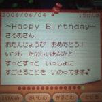ばっちこい誕生日。