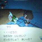 歌姫はシャイなのさ。