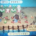 収穫祭プレビュー:その2