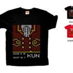 KUNの制服・レプリカ。