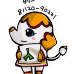 81120-90221サリーちゃん。